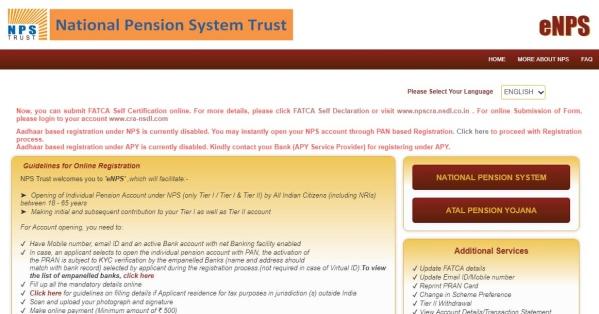 National Pension Scheme Calculator/NPS CALCULATOR