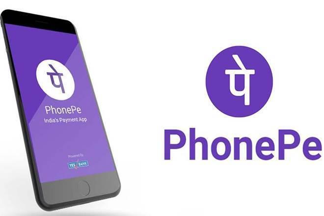 phone pe techunz
