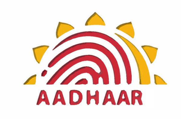 How to open Aadhar card password?