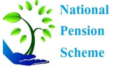 National Pension Scheme Calculator/NPS CALCULATOR